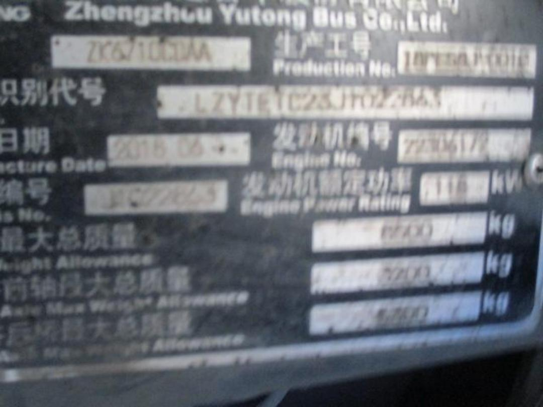 Photo '27' of Factory Built Yutong ZK6760 Bus