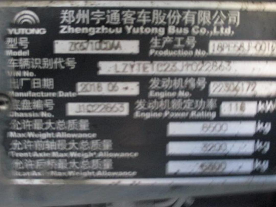 Photo '28' of Factory Built Yutong ZK6760 Bus