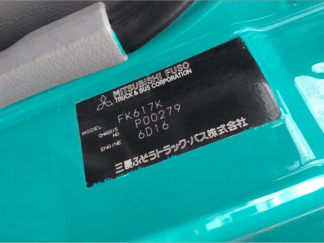 Photo '28' of Mitsubishi Fighter FK190K2 Curtainsider