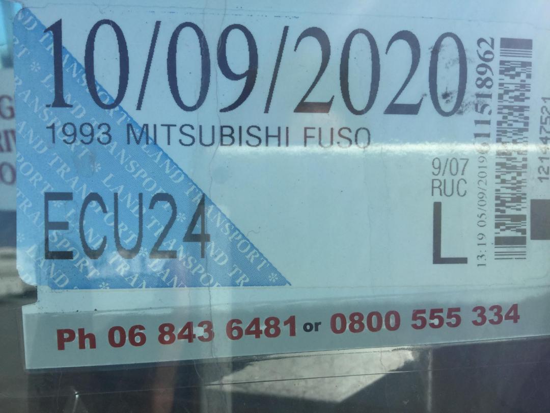 Photo '21' of Mitsubishi FUSO Bus