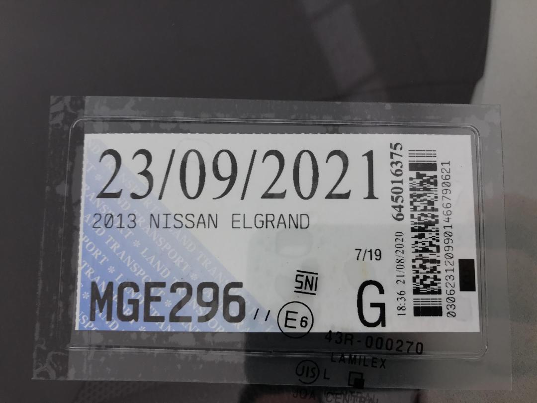 Photo '33' of Nissan Elgrand 2WD