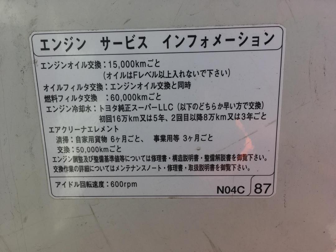 Photo '24' of Toyota Coaster Bus
